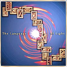 Ceiba - The Language Of Light compilation CD