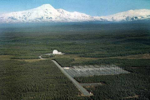 aerial view of HAARP in Alaska