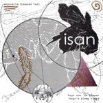 ISAN - Exquisite Honeyed Tart-Hugs Now No Kisses (Hugos Sleep Time) 7inch on Static Caravan (2001)