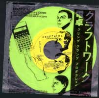 Kraftwerk - Pocket Calculator/Dentaku 7 on Warner Bros. 1981