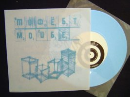 Modest Mouse - Birds vs. Worms 7inch