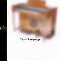 Tone Language - Patience Is The Key on Korm Plastics (2000)